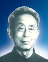 Shu Ping Chu image