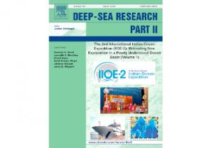 IIOE2-DSR volume 1