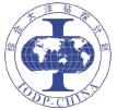 iodp-china
